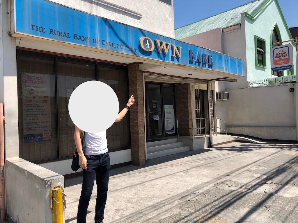 オウン銀行の本店視察